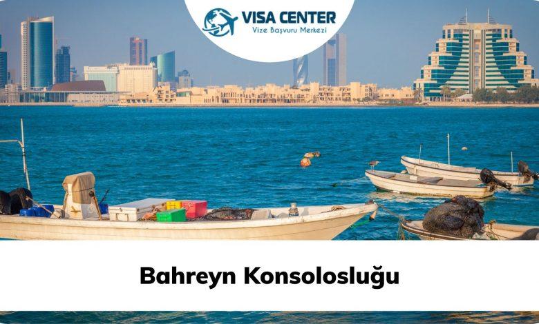 Bahreyn Konsolosluğu