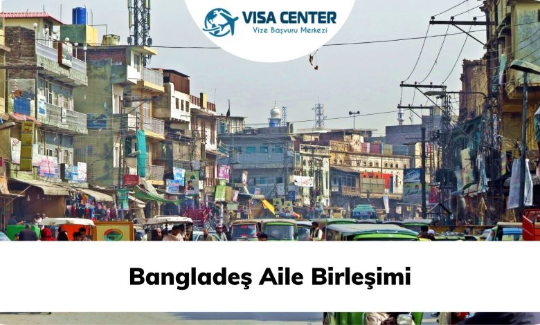 Bangladeş Aile Birleşimi
