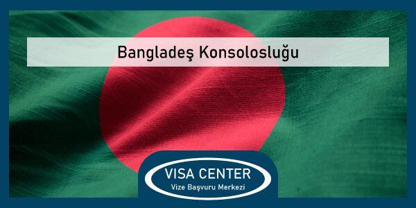 Banglades Konsoloslugu