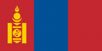 Flag Of Mongoliasvgpng, Vize Randevu ve Vize Başvuru Merkezi - Visa CENTER