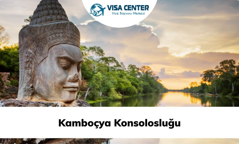 Kamboçya Konsolosluğu