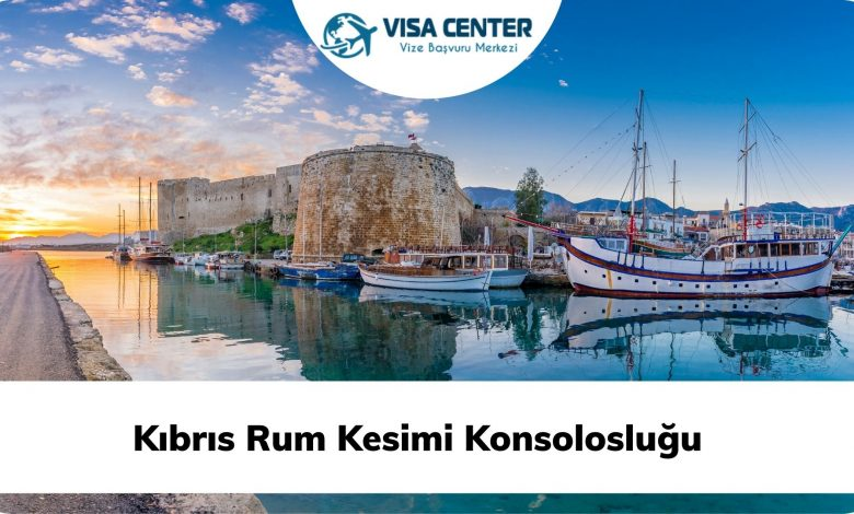 Kıbrıs Rum Kesimi Konsolosluğu