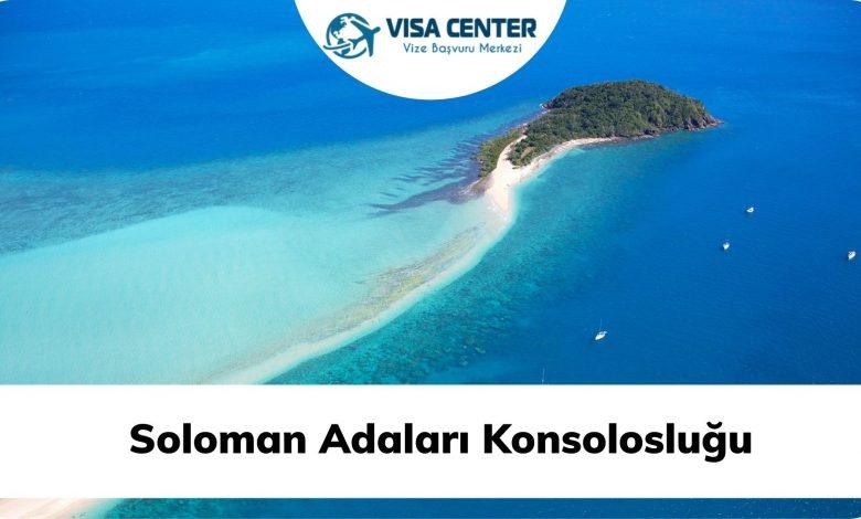 Soloman Adaları Konsolosluğu