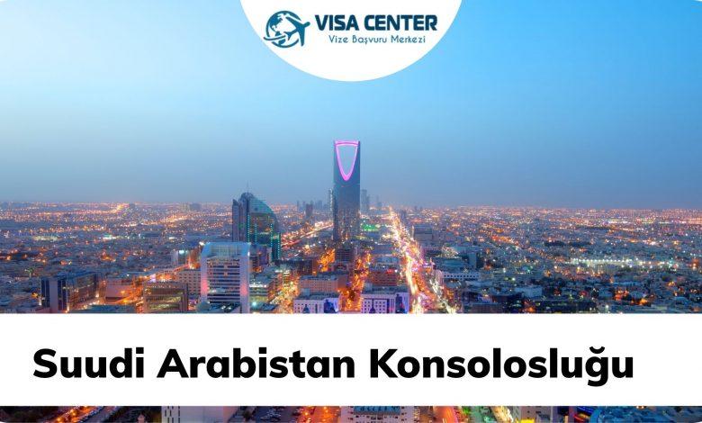 Suudi Arabistan Konsolosluğu